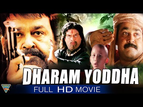 Dharam Yodha (Yodha) Hndi Dubbed Full Movie || Mohanlal, Madhoo Bala || Eagle Hindi Movies