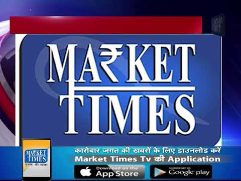 Commodity Wrap For The Day | Market Times TV