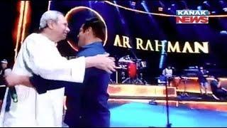 Salman Khan Hugs CM Naveen Patnaik On Stage In Barabati Stadium
