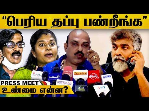 என்ன கொலைசெய்ய பார்த்தாரு.., Vijay Sethupathy-ஐ கடத்திட்டாரு - உண்மை என்ன..?   Ravi Varma Press Meet