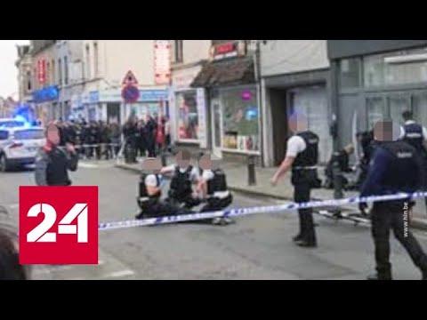 В Генте на прохожих с ножом напала женщина - Россия 24