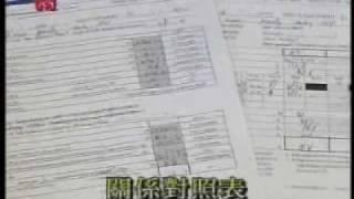 HKHA優質工序系列 - Chapter 22 - 泥井裝頂 - 22.5 回填驗收