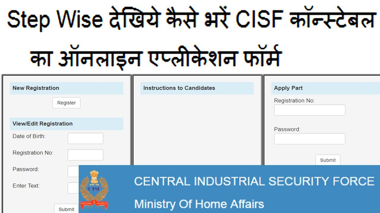 How to Fill CISF Constable Online Application Form at cisfrectt.in Application Form Cisf on application database diagram, application to date my son, application insights, application clip art, application to be my boyfriend, application to join motorcycle club, application for rental, application in spanish, application template, application for scholarship sample, application approved, application meaning in science, application service provider, application cartoon, application for employment, application trial, application to rent california, application error, application to join a club, application submitted,