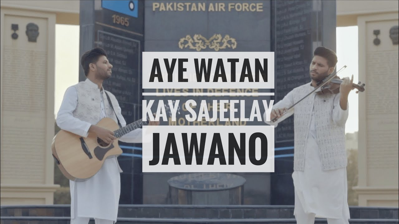 Aye Watan Kay Sajeelay Jawano | Leo Twins