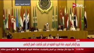 تونس تتسلم رئاسة مجلس وزراء الإعلام العرب بالجامعة العربية من البحرين