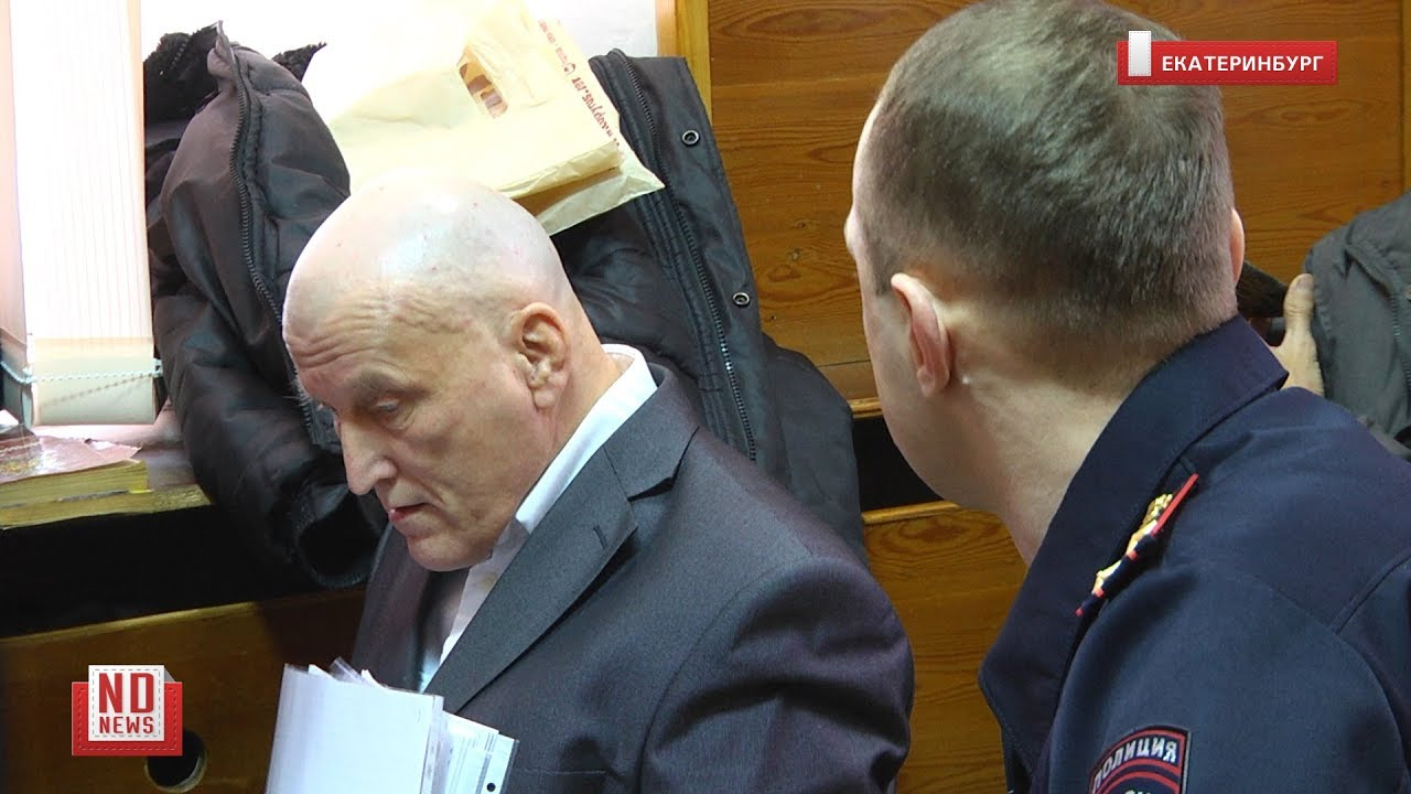 Деда судят за нападение на полицейского во время протестов в сквере