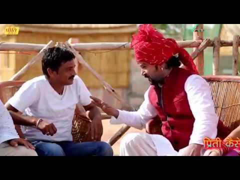 Rajasthani dhora me ऊंट गाडो