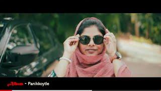 ഇത് പൊളിക്കു|Panikoytle female version|fousiya nisha|panikoytle|shuhaib shan|shebi bambrani|teamwork