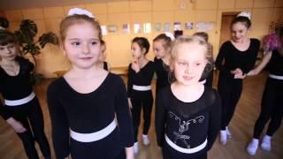 Позитивные методы в обучении хореографии
