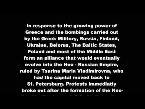 The Hellenic War! Part 1: Europe
