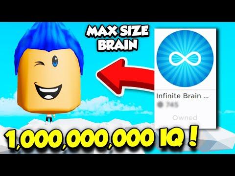 I Bought The INFINITE BRAIN GAMEPASS And Got MILLIONS OF IQ In Big Brain Simulator! (Roblox)