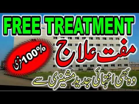 Indus Hospital | Trust | Health | Free Health Solutions | Free Health care
