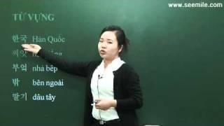 3.bảng chữ cái Hàn Quốc - PHỤ ÂM DƯỚI (SEEMILE Hàn Quốc) by seemile.com