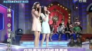 百萬大歌星 陳庭妮 陪著我的時候想著她