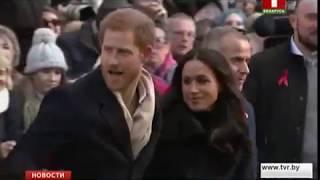 Свадьба британского принца Гарри и Меган Маркл состоится 19 мая