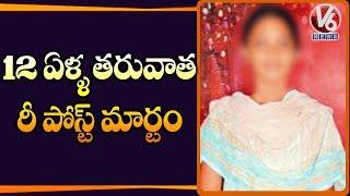 Ayesha Meera case : Re-Postmortem After 12 Years  Telugu News