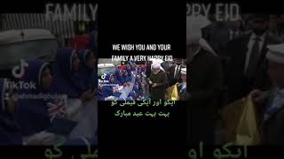 Eid Mubarak to ALL Muslims #Eid #Mubarak #Muslims #WhatsApp #Status #Wish