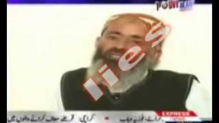 FAKE son - Flaws in Anti-Ahmadiyya actions