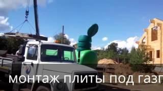 Установка газгольдера Верхневолжской топливной компанией(, 2016-09-09T20:09:16.000Z)
