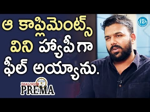 I Felt Very Happy When I Got A Genuine Compliments From Star Heros || Dialogue With Prema