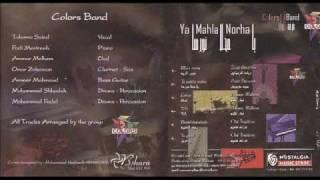Ya Mahla Norha ( Part 1 ): Colors Band                       يا محلا نورها