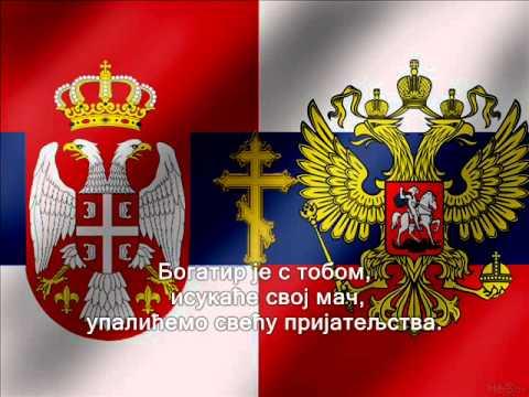 Отац Феоктист - Србија превод