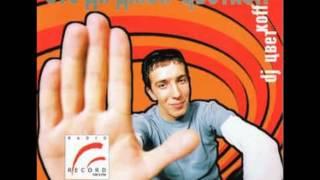 """Dj Цветкоff эфир """"Полетели"""" 2002 года! (Dance, Eurotrance, Trance)"""