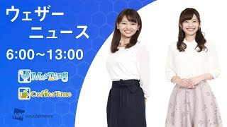 【LIVE】 最新地震・気象情報 ウェザーニュースLiVE (2018.4.22 6:00-13:00)