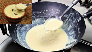 हलवई जस परफकट रबड़ बनन क तरक  How to make Rabdi  Rabdi Recipe  KabitasKitchen