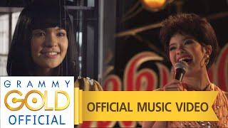 โลกของผึ้ง (เพลงประกอบภาพยนตร์ พุ่มพวง) - เปาวลี พรพิมล 【OFFICIAL MV】