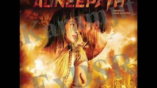 Chikni Chameli (Agneepath 2012) song with Lyrics