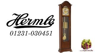 Напольные часы Hermle 01231-030451 купить в GiftsArt.Ru(, 2014-07-15T20:10:25.000Z)