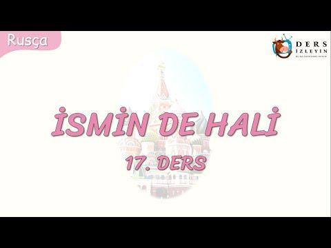 İSMİN DE HALİ 17.DERS (RUSÇA)