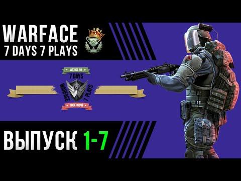 WARFACE | 7 DAYS 7 PLAYS | 1 - 7