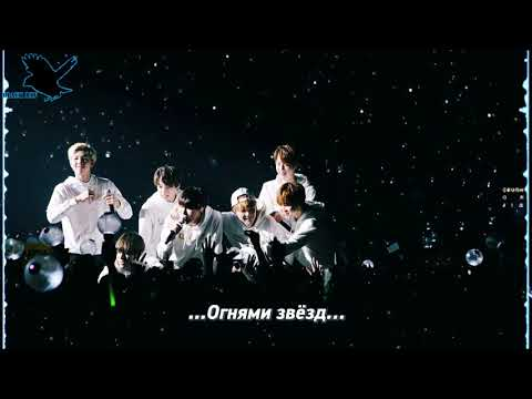 BTS – Mikrokosmos (рус караоке от BSG)(rus Karaoke From BSG)