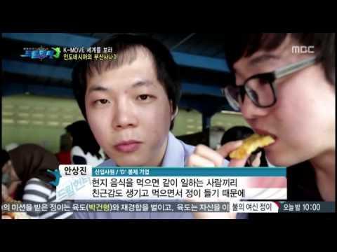 MBC 드림헌터 세계를 보라 3회 커버 이미지