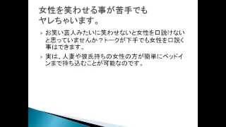 無料通信講座 女喰い塾 →https://form.os7.biz/f/f25205f6/ 惚れ薬メー...