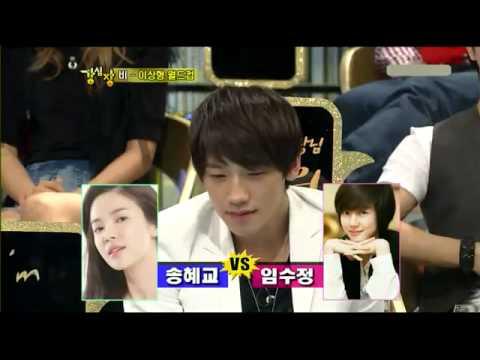 kim hyun joong and uee dating