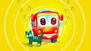 """Детские клипы онлайн """"Веселый красный автобус""""  детские песенки развивалки (мультик песенка)"""