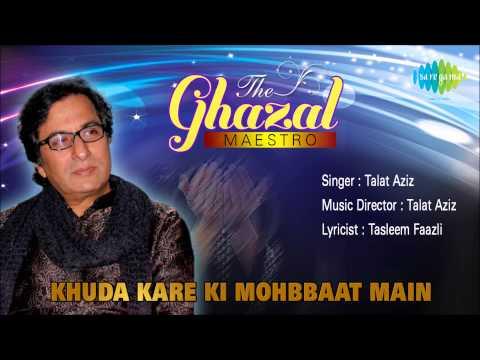 Khuda Kare Ki Mohbbaat Main | Ghazal Song | Talat Aziz