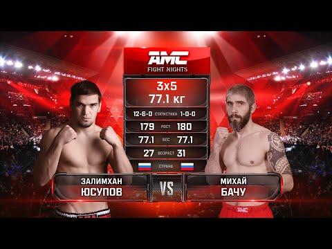 Залимхан Юсупов vs. Михай Бачу / Zalimkhan Yusupov vs. Mikhay Bachu