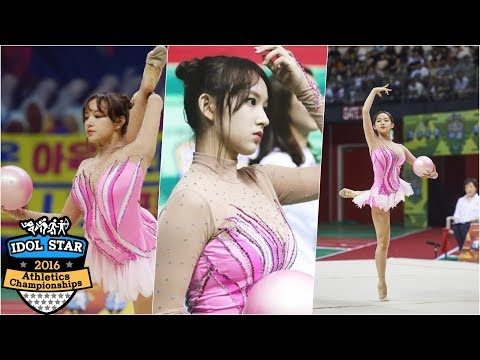 WJSN Cheng Xiao awes the audience by her incredible performance [Idol Star Athletics Championships]