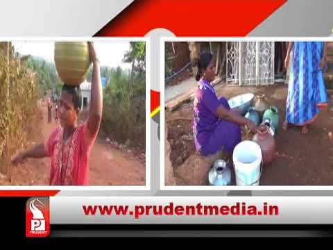 Prudent Media Konkani News 12 jan18 Part 1