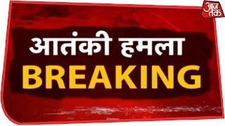 सर्वदलीय बैठक से पहले गृहमंत्री राजनाथ सिंह के घर पर बैठक  | Breaking News