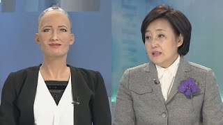 [뉴스1번지] 한국 찾은 세계 최초