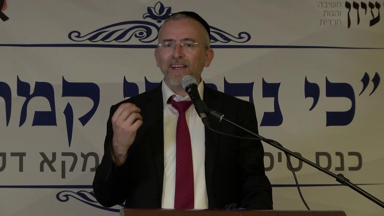 הרב הורביץ - כי נפלתי קמתי - עומקא דליבא - ערכים
