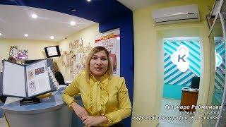Дизайнерские натяжные потолки в офисе  | Сокора Оренбург