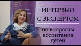 ▶️ Интервью с экспертом по теме: