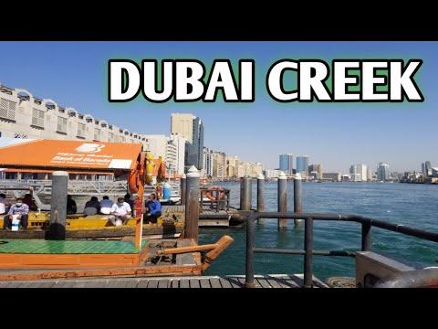 DUBAI CREEK SPICE SOUQ
