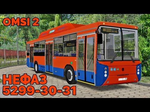 Омси нефаз видео фото 164-919
